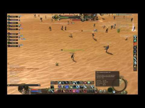 Видео: поход на РБ Скала от гильдии ¤Hope¤