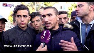 بالفيديو..اعتراف صريح على لسان شاب من مدينة الحسيمة  