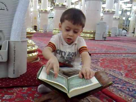 كيف نعين أبناءنا على حب القرآن الكريم؟! Hqdefault