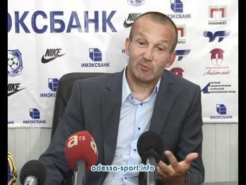 Черноморец-Звезда. Пресс-конференция тренеров.11,06,11