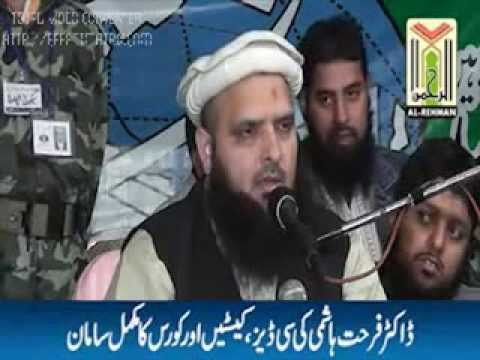 Molana Yousaf Pasrori   Topic  Maslak e Sahaba R A Part 1