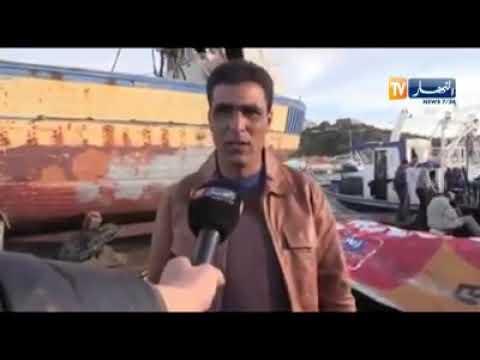 تصريحات الصيادين المغاربة الذين جرتهم مياه البحر شرق الجزائر