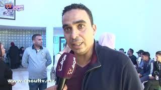 توافد كبير للشباب المغاربة على مراكز تحاقن الدم بجهة الرباط-سلا القنيطرة بعد حادث قطار بوقنادل | بــووز