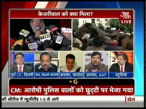 Debate: Is Delhi police, a money making agency?