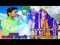 Mavtar Male To Sundha Mata Ji Kamlesh Prajapati Karlu Garba 2017 Sundha Mata New Song 2017