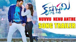 Krishnashtami-Movie-Nuvvu-Nenu-Anthe-Song-Trailer