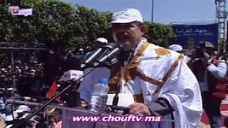 شباط يتهم وزير في حكومة بنكيران بأنه جاء إلى البرلمان سكران | روبورتاج