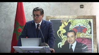 بالفيديو..أخنوش يستعرض أمام طلبة كلية الحقوق بالمحمدية استراتجية مخطط المغرب الأخضر |