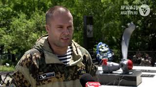 Новости города Артема (от 24.06.2019)