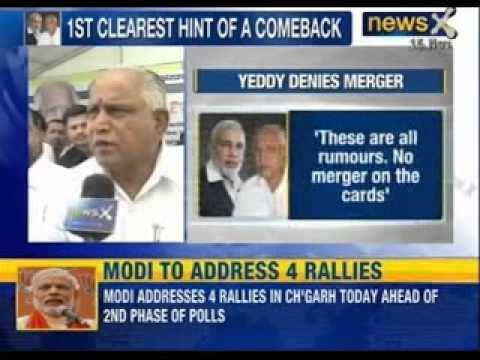 Yeddyurappa offers unconditional merger with BJP - News X