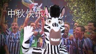 Buona Festa di metà autunno ai tifosi cinesi-Happy Mid-Autumn Festival to our Chinese fans