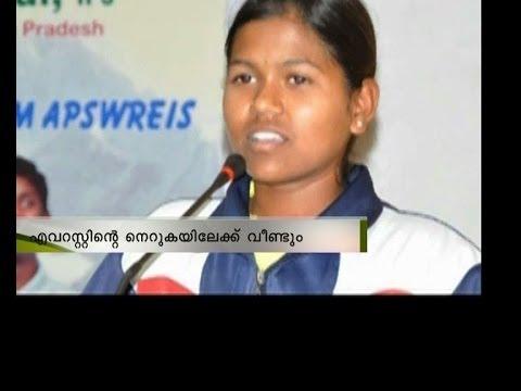 Malavath Purna  13 years youngest women to scale Everestഏറ്റവുംപ്രായം കുറഞ്ഞ ഇന്ത്യാക്കാരി