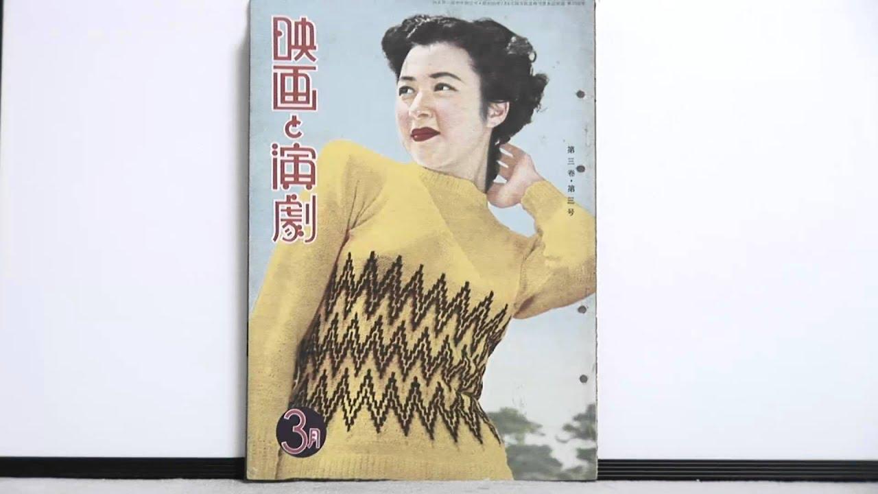 島崎雪子の画像 p1_34
