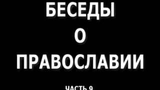 Юрий Максимов и Дмитрий Пучков. Беседы о Православии