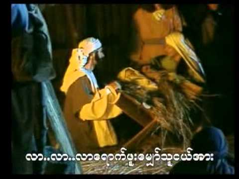Burmese X'mas song