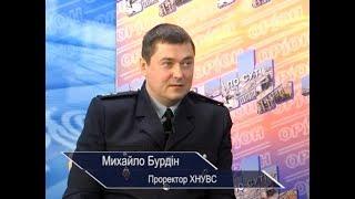 Проректор університету Михайло Бурдін – гість студії телепрограми «По суті»