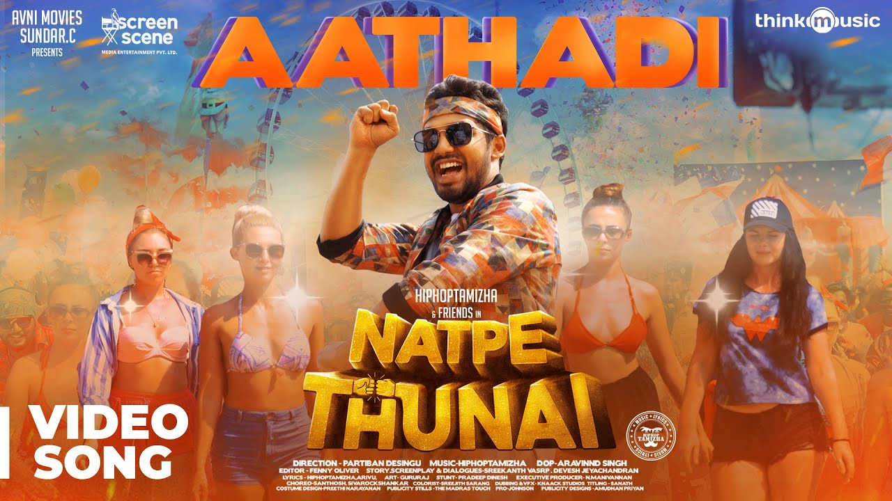 Natpe Thunai | Aathadi Video Song | Hiphop Tamizha | Anagha | Sundar C