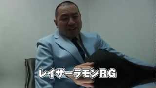 浅越ゴエ動画15