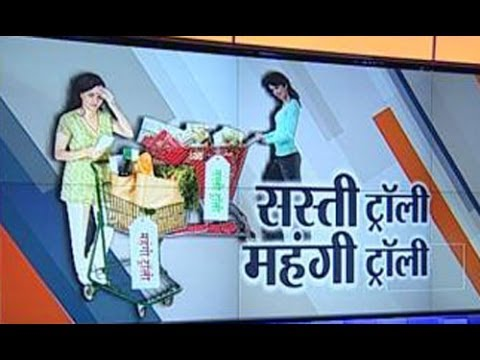 Budget 2014: India Tv explorer Budget in Big Bazaar