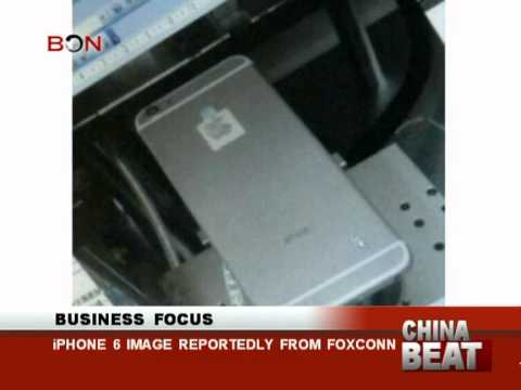 Iphone 6 image reportedly from Foxconn - China Beat - April 1 ,2014 - BONTV China