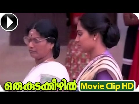 Malayalam Full Movie - Oru Kudakkezhil - Romantic Scene - Part 4 Out Of 32 [HD]