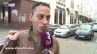 بالفيديو..مغربي كاعي بعد قرار تنبر الدواء..الحل الوحيد منبقاوش نشريو الدواء حتى نموتو    |   بــووز