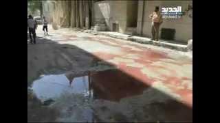 برك دماء في أزقة حلب
