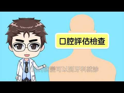 糖尿病併發症(太魯閣族語版)