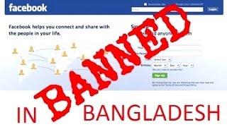 Bangladesh lifts ban on Facebook, ban stays on WhatsApp and Viber