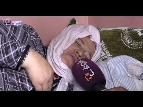 بالفيديو..مرض ليها المسران و دار الريحة و جراو عليها فالسبيطار..مغربية تطلب الموت..لأصحاب القلوب الرحيمة   |   حالة خاصة