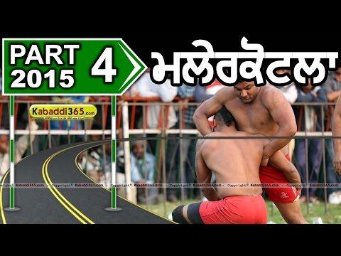 Malerkotla Kabaddi Cup 20 Feb 2015 Part 4 by Kabaddi365.com