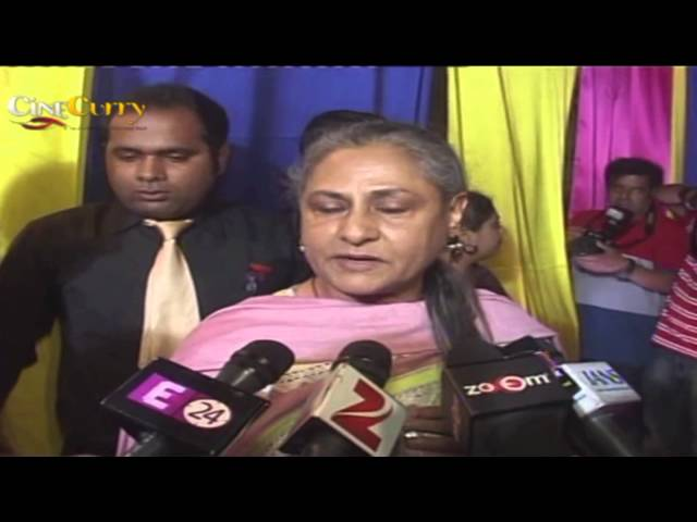 Jaya Bachchan At The Launch Of The Store Dvar By Vijayta And Parth