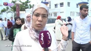 بالفيديو:حارس مدرسة خصوصية بالدارالبيضاء يمنع أساتذة من الولوج إلى المؤسسة بعد أوامر إدارية وهاشنو وقع |