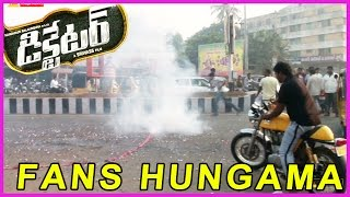 Fans hungama, public response about Dictator movie