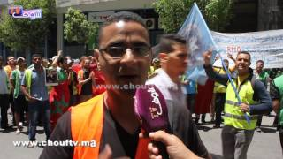 بالفيديو: عمال الشحن بمطار محمد الخامس يحتجون بالبيضاء..قضاو بينا الغرض وشردونا فالشارع   |   بــووز