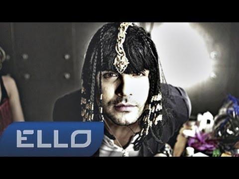 DJ Salamandra - I Want It All