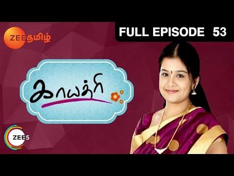 Gayathri - 03-04-2014 - Episode 53