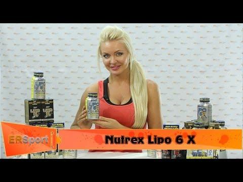 Nutrex Lipo 6X Спортивное питание (ERSport.ru)