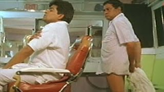 M S Narayana Superb Scene With Ali Comedy Scene