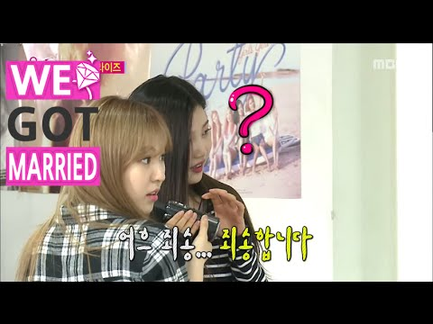 [We got Married4] 우리 결혼했어요 - Sung Jae,disguise to chicken delivery! 20150912