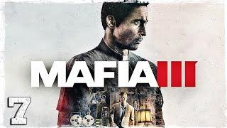 Mafia 3. #7: Прослушка.