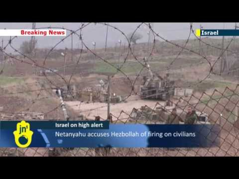 Israel border under attack