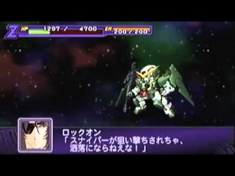 The 2nd Super Robot Wars Z - Mobile Suit Gundam 00 (1st Season) All Attacks Part 2