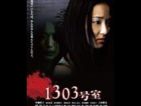 Apartment 1303 Trailer