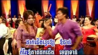 RHM VCD Vol.142-Bdey Thlang Bropun Khve By Sovath+Sokhim