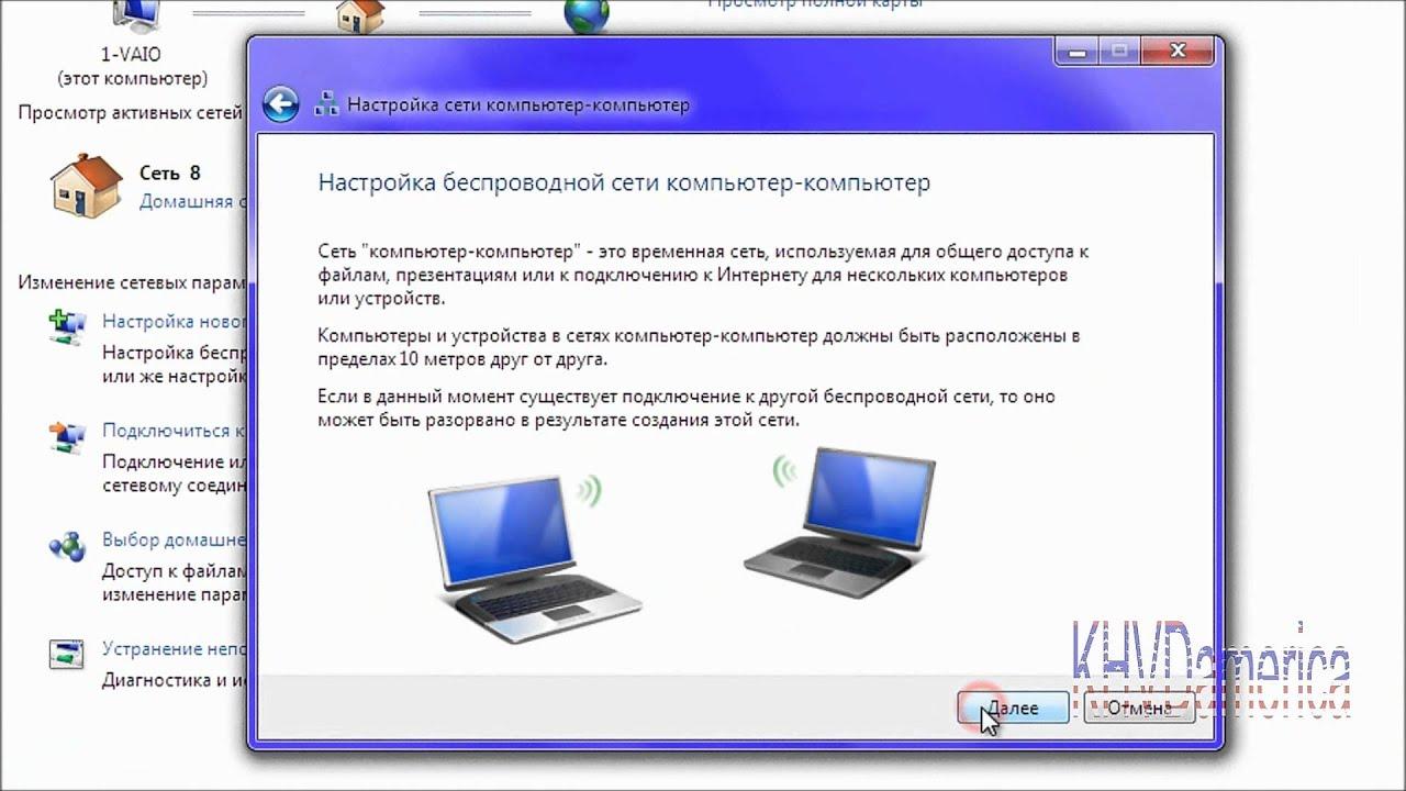 Как подключить Samsung Smart TV кабелем LAN к сети интернет 46