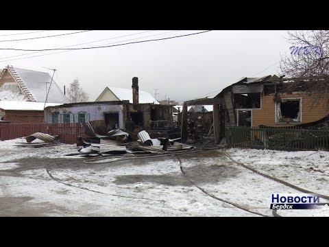 В Бердске сгорели два дома