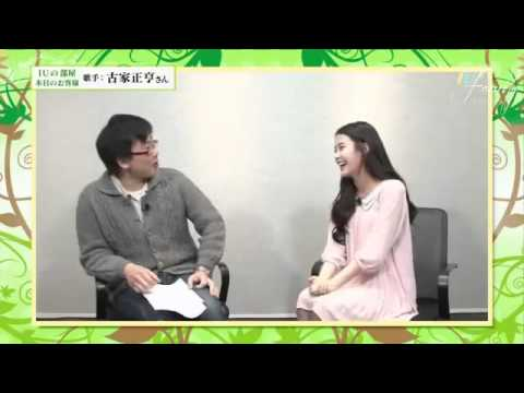 [Vietsub] BS Han Love @ Interview - IU.mkv