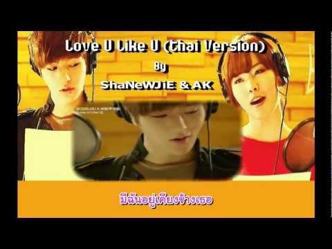 L & Yerim - Love U Like U (Thai Ver. By ShaNeWJiE & AK)