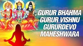 Gurur Brahma Gurur Vishnu Meditation Chant With Lyrics